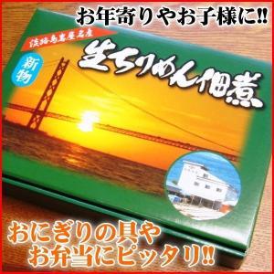 (ちりめん 佃煮) 淡路島名産 生炊き ちりめん 山椒 300g♪(グルメ 食品 チリメン)|nakagawa-k-ichiba|02