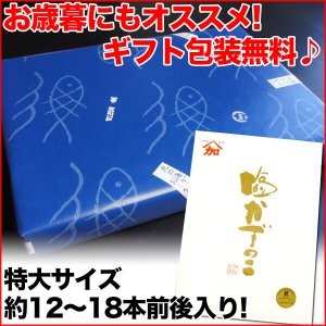 【在庫処分セール】超特大 塩 数の子 1kg入り 送料無料(北海道名産)(かずのこ カズノコ)|nakagawa-k-ichiba|02