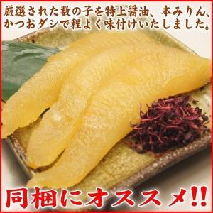 数の子 ソフトタイプ(かずのこ・カズノコ) 味付け数の子 500g グルメ soft nakagawa-k-ichiba 02
