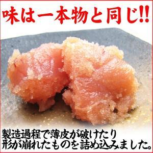 たらこ ヤマカ 無着色 切れたらこ メガ盛り2kg 訳あり わけあり 送料無料(食品 業務用 タラコ) yamaka|nakagawa-k-ichiba|02