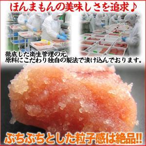 たらこ ヤマカ 無着色 切れたらこ メガ盛り2kg 訳あり わけあり 送料無料(食品 業務用 タラコ) yamaka|nakagawa-k-ichiba|04