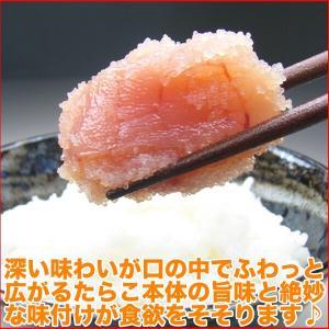 たらこ ヤマカ 無着色 切れたらこ メガ盛り2kg 訳あり わけあり 送料無料(食品 業務用 タラコ) yamaka|nakagawa-k-ichiba|05