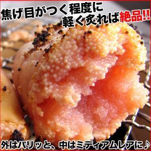 たらこ ヤマカ 無着色 切れたらこ メガ盛り2kg 訳あり わけあり 送料無料(食品 業務用 タラコ) yamaka|nakagawa-k-ichiba|06