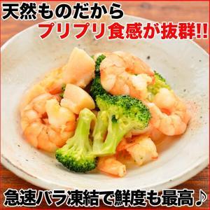 (訳あり わけあり 不ぞろい)大サイズ 天然 生むきえび♪ たっぷり800g入り むき (海老 えび ムキエビ) グルメ|nakagawa-k-ichiba|03
