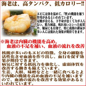 (訳あり わけあり 不ぞろい)大サイズ 天然 生むきえび♪ たっぷり800g入り むき (海老 えび ムキエビ) グルメ|nakagawa-k-ichiba|04