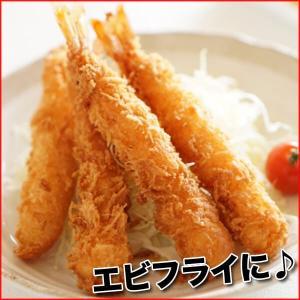 尾付き生むき海老 10尾(海老 えび ムキエビ)|nakagawa-k-ichiba|06