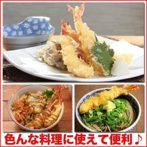 尾付き生むき海老 10尾(海老 えび ムキエビ)|nakagawa-k-ichiba|07