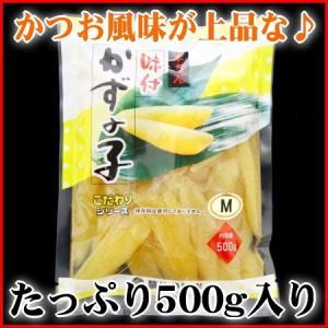 数の子 パリパリタイプ かずのこ・カズノコ 本チャン 味付け数の子 500g(食品 グルメ ギフト おつまみ) グルメ pari nakagawa-k-ichiba 02