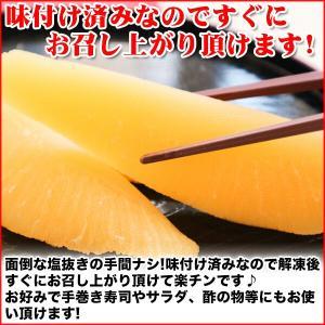 味付け数の子 500g サクサクタイプ 訳あり ワケアリ(かずのこ・カズノコ)(食品 グルメ ギフト おつまみ) nakagawa-k-ichiba 03