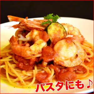 ホタテ ほたて 帆立 貝柱1kg 北海道産 程よく大きなサイズ お刺身OK 訳あり わけあり 業務用 食品 BBQ バーベキュー ギフト|nakagawa-k-ichiba|09