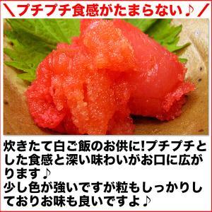 たらこ 訳あり わけあり バラ 徳用甘塩 並切れたらこ 業務用1kg(贈答ギフト 食品 規格外 不揃い) nami-t|nakagawa-k-ichiba|02