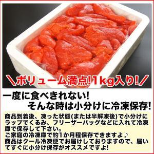 たらこ 訳あり わけあり バラ 徳用甘塩 並切れたらこ 業務用1kg(贈答ギフト 食品 規格外 不揃い) nami-t|nakagawa-k-ichiba|03