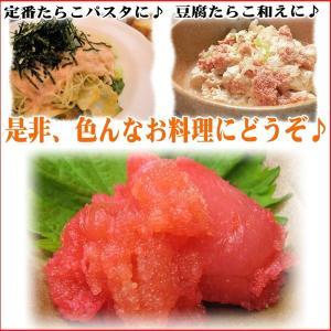 たらこ 訳あり わけあり バラ 徳用甘塩 並切れたらこ 業務用1kg(贈答ギフト 食品 規格外 不揃い) nami-t|nakagawa-k-ichiba|04