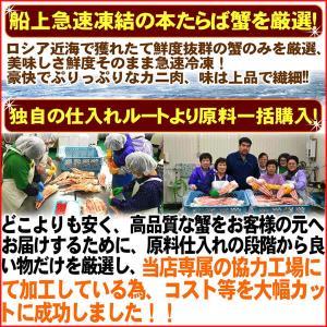 (かに カニ)特大 ボイル たらば蟹 2kg |nakagawa-k-ichiba|04