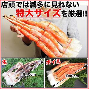特大 ボイル たらば蟹 2kg ギフト かに カニ「タラバ2kg」 グルメ taraba|nakagawa-k-ichiba|05
