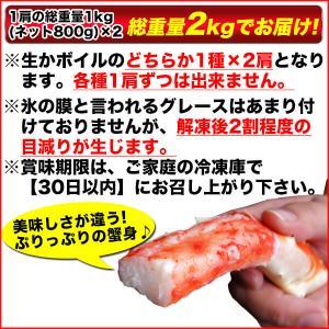 特大 ボイル たらば蟹 2kg ギフト かに カニ「タラバ2kg」 グルメ taraba|nakagawa-k-ichiba|06