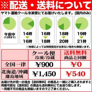 特大 ボイル たらば蟹 2kg ギフト かに カニ「タラバ2kg」 グルメ taraba|nakagawa-k-ichiba|07
