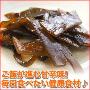 兵庫県産 茎わかめ佃煮 1kg|nakagawa-k-ichiba|02