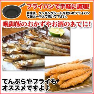 子持ちししゃも 1kg 訳あり グルメ|nakagawa-k-ichiba|05