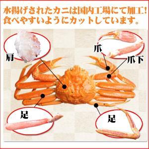 カット済 (かに カニ) 生ずわい蟹 3kg ズワイガニ|nakagawa-k-ichiba|03