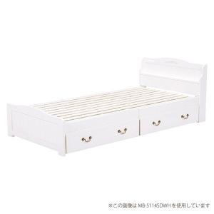 シングルベッド引出し付 ホワイト MB-5124S-WH ベッドフレーム すのこ