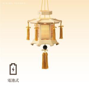 盆提灯 盆ちょうちん お盆提灯 切子灯籠 よろい 小 電池ローソク付 電池式 中原三法堂|nakahara-sanpoudo