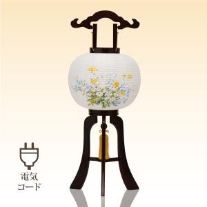 盆提灯 盆ちょうちん お盆提灯 置き 廻転灯篭 桜製 電気コード式 中原三法堂|nakahara-sanpoudo