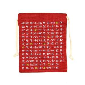 京都和雑貨の般若心経・絵心経シリーズ入荷しました。 お参りグッズを入れるのにぴったりな巾着が登場です...