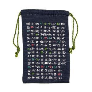 京都和雑貨の般若心経・絵心経シリーズ入荷しました。 ご朱印帳を入れるのにぴったりな巾着が登場です! ...