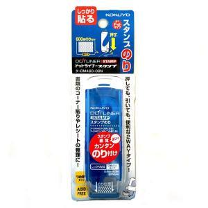コクヨ<テープのり>ドットライナースタンプ タ-DM460-08N nakajima-bung