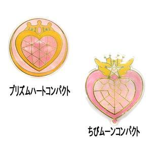 サンスター 美少女戦士セーラームーン ムーンパワークリップ BSM4|nakajima-bung