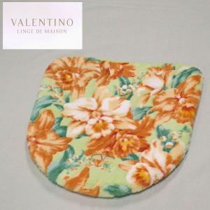 ヴァレンティノ トイレ用マットの商品一覧キッチン日用品文具 通販