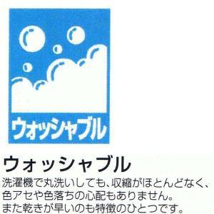 既製カーテン(遮光2級、Lotta Jansdotter.) ADA(アダ) DE1905 100×178cm オレンジ|nakajima|02