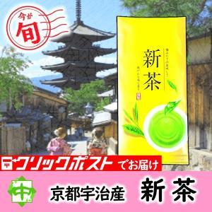 中島園 限定新茶 宇治産 「都の薫」 2018 100g|nakajimaen