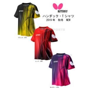 卓球 [バタフライ Butterfly ウエア(45550)]ハンダック・Tシャツ 【ウエア/卓球/ユニホーム】