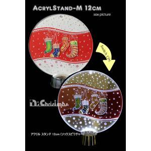 アクリルスタンド(M)ソックスピクチャー クリスマス  イルミネーション  インテリアの画像