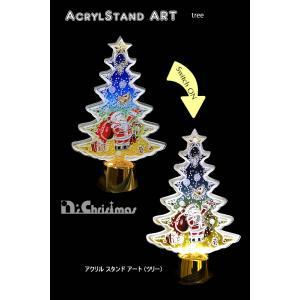 イルミネーション ツリー クリスマス インテリア アクリルスタンド アートの画像