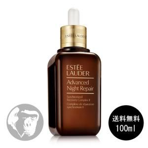【 タイプ 】美容液  【 容量 】100ml  【 ご使用方法 】  朝晩、洗顔、化粧水の後、適量...