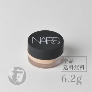 ナーズ コンシーラー ソフトマット コンプリート 6.2g NARS