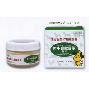 ペット 犬 猫 鶏 東洋ハーブ 西洋ハーブ サプリメント  [効能]  消化器疾患、消化器衰弱、食欲...