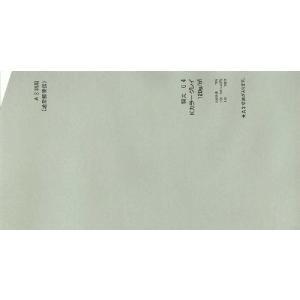 特大04 A3版用 Kカラーグレー 片面黒印刷付き 120キロ(通常郵便扱い)200枚|nakamura-insatsu