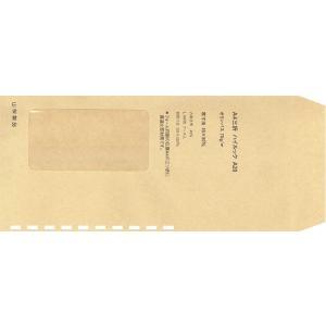 セロ窓クラフト封筒 A4、3ッ折 70kg 1,000枚|nakamura-insatsu