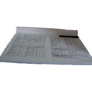 葬儀用 見積もり書 大きい A3サイズ(297×420) 大きくて見やすい、書きやすい!<BR...