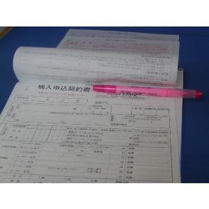 3枚複写式商品購入申込書 A4サイズ 3×50×25冊 nakamura-insatsu