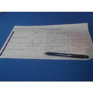 2枚複写式 売買契約書 A4サイズ 2×50×10冊 nakamura-insatsu