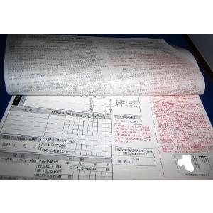 2枚複写式契約書 オリジナル A4サイズ 2×50×25冊 nakamura-insatsu
