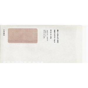 セロ窓カラーホワイト(茶地紋)封筒 長3 70kg 1,000枚|nakamura-insatsu
