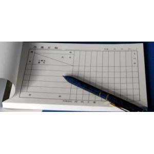 内容は、自由自在!オリジナル伝票複写式 B6サイズ 2×50×50冊|nakamura-insatsu