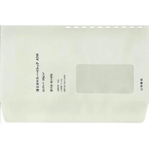 セロ窓つきECグレイ封筒 洋0カマス 100kg 1,000枚|nakamura-insatsu