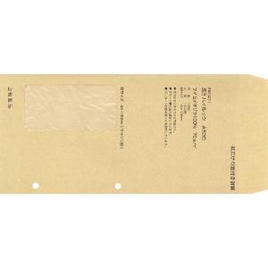 紙だけの窓付封筒 長3ハイルック A820|nakamura-insatsu